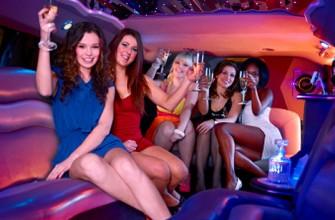 Как да организираме перфектното моминско парти?