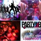 Защо PartyBus е най-подходящ за Вашето парти?